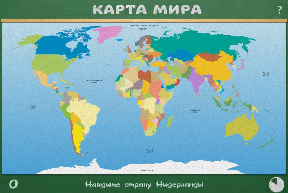 онлайн играть на карте мира
