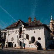 Посещение Старого Английского двора