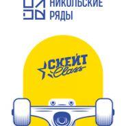 Скейт-Class (Беговелы)
