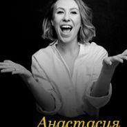 История искусства с Анастасией Четвериковой, 12-14 лет. Абонемент на 5 уроков