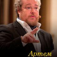 История музыки с Артемом Варгафтиком, 3-6 кл. Абонемент на 4 урока