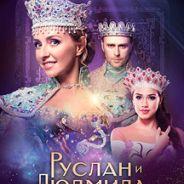 Мюзикл на льду Татьяны Навки «Руслан и Людмила» (Сочи)