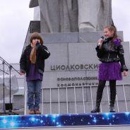 Дети Москвы салютуют космонавтам