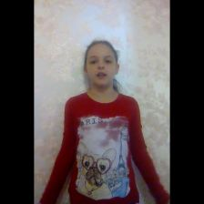 Александра Викторовна Шкинёва