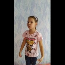 Анастасия Сергеевна Кос