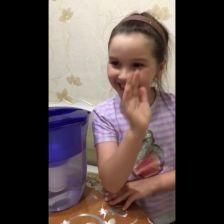 Сафия Рамилевна Низамова