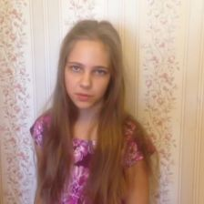 Анастасия Андреевна Тимофеева