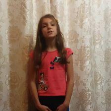 Карина Владимировна Сагаль