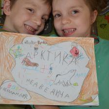 Ваня, Маша и Гордейка Мазуровы в конкурсе «Арктические приключения»