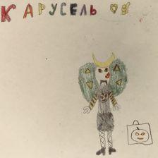 Людмила Галиханова в конкурсе «BEN10: Приключения пришельцев»