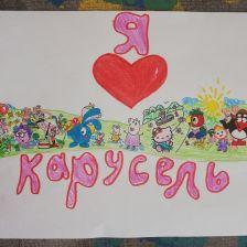Даша Жмуркова в конкурсе «День Рождения телеканала «Карусель»! Нам 9 лет!»