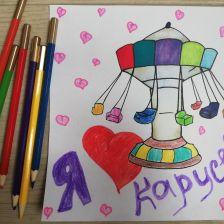 Аделина в конкурсе «День Рождения телеканала «Карусель»! Нам 9 лет!»