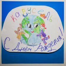 Вика Васильева в конкурсе «День Рождения телеканала «Карусель»! Нам 9 лет!»