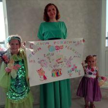 Семья Захаренко в конкурсе «Чемпионат. Семья на ура. Задание 1»