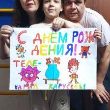 Семейка Пикаловых:)))