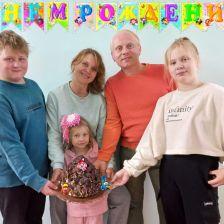 Дружная Семья Петровых