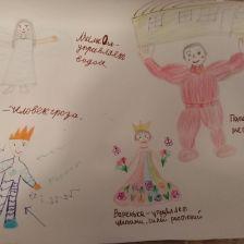 Семья Шипиловых-Тарент