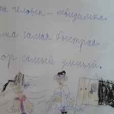 Семья Макаровых