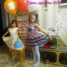 Дарья Михайловна Сердечная