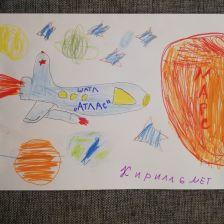 Кирилл Антонович в конкурсе «Помоги космонавтам добраться до Марса! Нарисуй космический шатл»