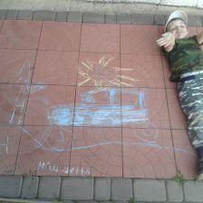 Мазуров Ваня в конкурсе «Лето на асфальте»