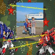 Матвей Фролов в конкурсе «Месяц защитников METALIONS!»