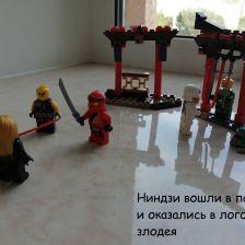 I.SHARAFUTDINOVA Рустемович Шарафутдинов