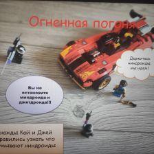 Виноградов Владимирович Тимофей