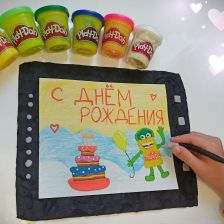 Илья Денисович Мердюков в конкурсе «День рождения Play-Doh!»