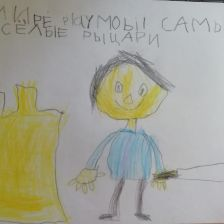 Дмитрий Витальевич Дорожкин