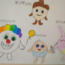 Ильвина Гасимова в конкурсе «Смешарики. Приключения любимых героев»