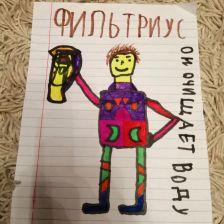 Иосиф Вадимович Ложкин в конкурсе «Супергерои АКВАФОР<sup class=