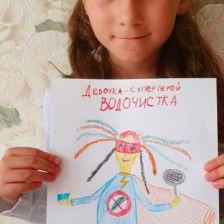 Василиса Игоревна Ошмарина в конкурсе «Супергерои АКВАФОР<sup class=