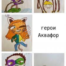 Ева Васильевна Елисеева