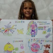 Эвелина в конкурсе «Супергерои АКВАФОР<sup class=