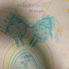 Алина Белова в конкурсе «Супергерои АКВАФОР<sup class=