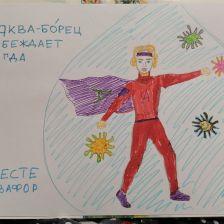 Михаил Максимович Тарасюк в конкурсе «Супергерои АКВАФОР<sup class=