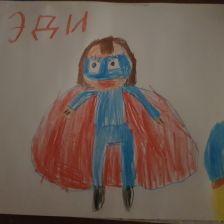АМЕЛИЯ Рустемовна Хузягалиева в конкурсе «Супергерои АКВАФОР<sup class=