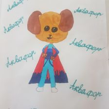 Анна Яковлева в конкурсе «Супергерои АКВАФОР<sup class=