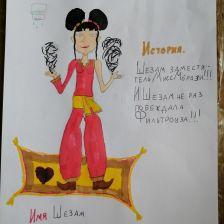 Виктория Дмитриевна Кимишкез в конкурсе «Супергерои АКВАФОР<sup class=