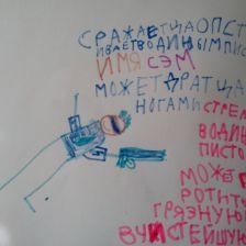 Горшков Денисович Андрей в конкурсе «Супергерои АКВАФОР<sup class=