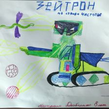 Михаил Андреевич Дюбченко в конкурсе «Супергерои АКВАФОР<sup class=