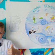 Илья Денисович Мердюков в конкурсе «Супергерои АКВАФОР<sup class=
