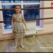 Григорян Елена Михайловна