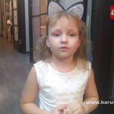 Василек2011