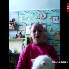 Ксюшка-Подружка