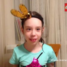 Гостева Мария Андреевна