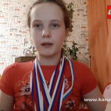 Anna Rulkova