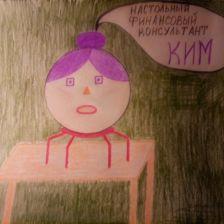Бианка Кононенко в конкурсе «Придумай цифрового помощника»