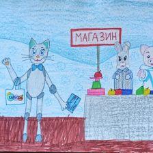 Илья Денисович Мердюков в конкурсе «Придумай цифрового помощника»